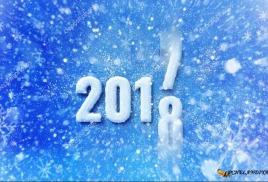 РЕЖИМ РАБОТЫ ОФИСА В САМАРЕ НА НОВОГОДНИЕ ПРАЗДНИКИ И РОЖДЕСТВЕНСКИЕ КАНИКУЛЫ 2018